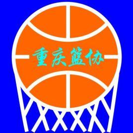 重庆女篮U19