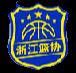 浙江女篮U19