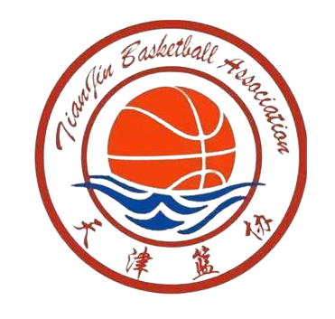 天津女篮U19