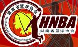 湖南女篮U19