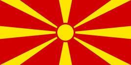 北马其顿U18