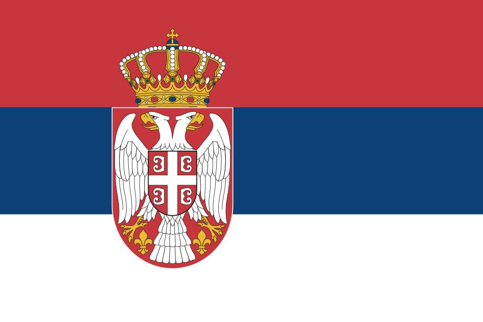 塞尔维亚女篮