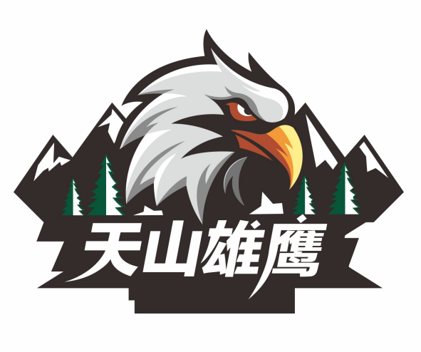新疆天山雄鹰