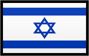 以色列U18