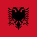 阿尔巴尼亚U18