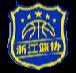 浙江U19