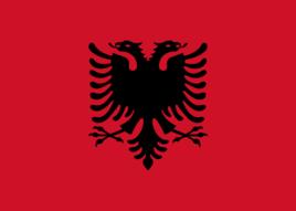 阿尔巴尼亚U20