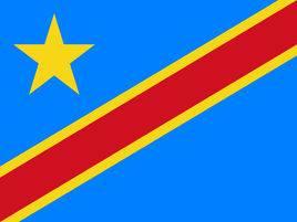 民主刚果共和国U23