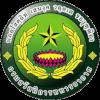 泰国皇家空军FC
