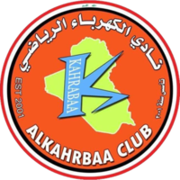 AI Kahrabaa