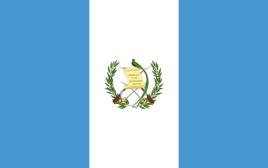 危地马拉室内足球队