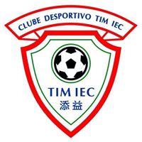 提姆IEC