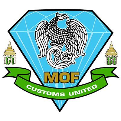 MOF海关联