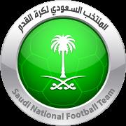 沙特阿拉伯U23