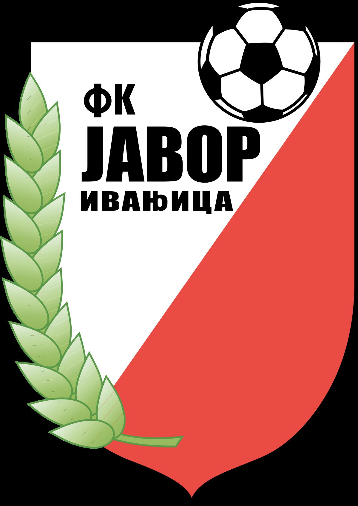 嘉沃伊万基卡