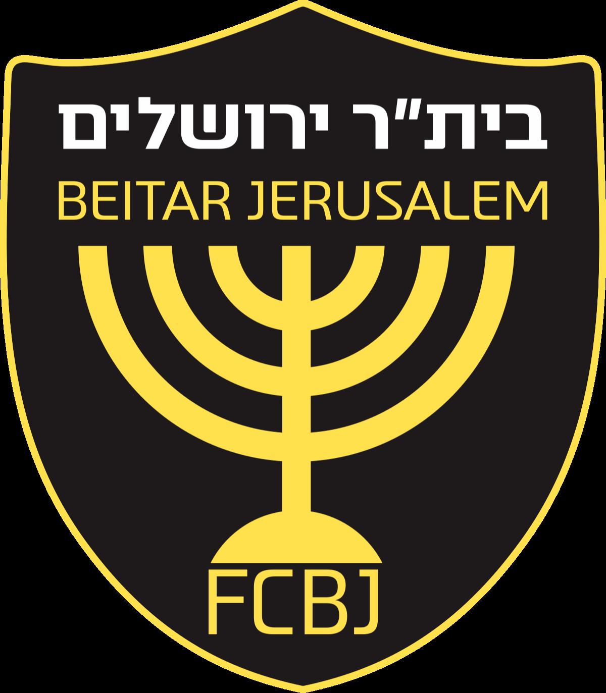 贝塔耶路撒冷