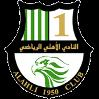 Al艾希利U23