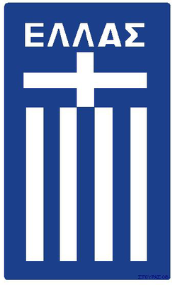 希腊51体育直播间棒球