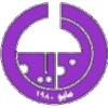伊斯兰卡尔巴U19