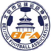 北京U20