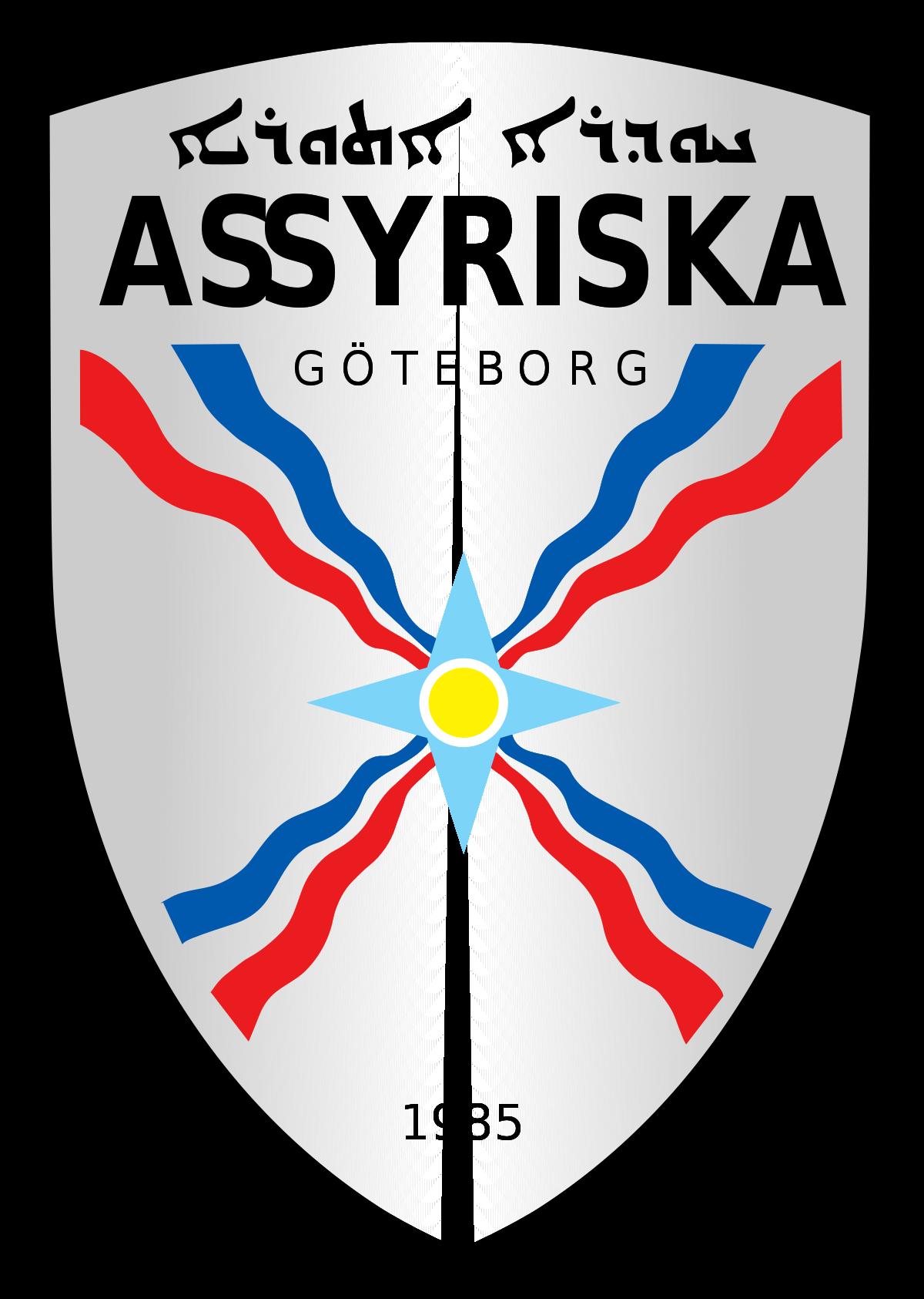 阿西里斯卡联队